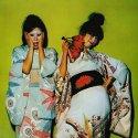 Sparks Kimono My House